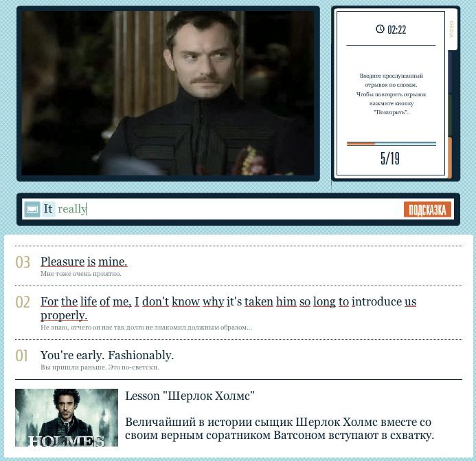 Видео урок на сайте learnathome.ru
