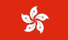 Английский язык в Гонконге - формирование и специфика